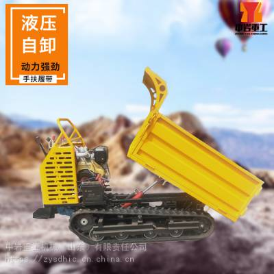 果园履带运输车手扶式液压后翻自卸履带运输车山地爬坡
