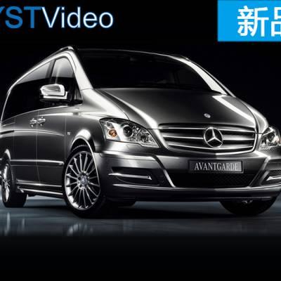天影视通新闻频道转播车年会音频转播车北京租赁