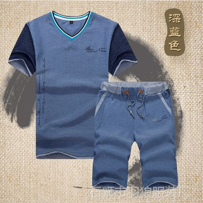 2017夏装新款 纯色V领亚麻短袖男T恤两件套装 休闲短裤批发代理