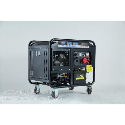 500A柴油发电电焊机那个品牌好