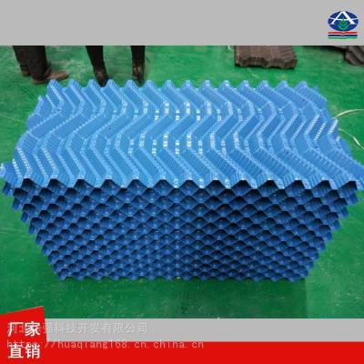 浊水型横流式填料 冷却塔专用淋水填料 塑料S型塑料片