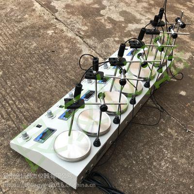 金坛姚记棋牌正版 HJ-6A 六联工业搅拌器 磁力搅拌机