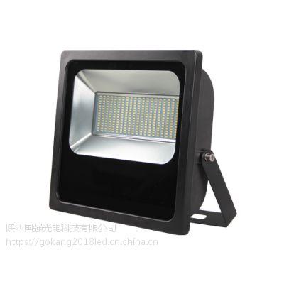 LED投光灯室外照明庭院探照灯广告工厂泛光灯射灯户外防水超亮大功率