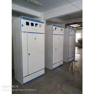 武汉华柜电气GGD高压配电柜供应商