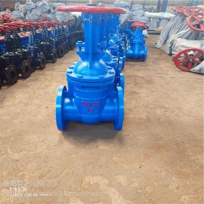 铸铁阀门供应现货Z41T-10 DN50铸铁明杆法兰Z41T手动闸阀排污闸阀水用