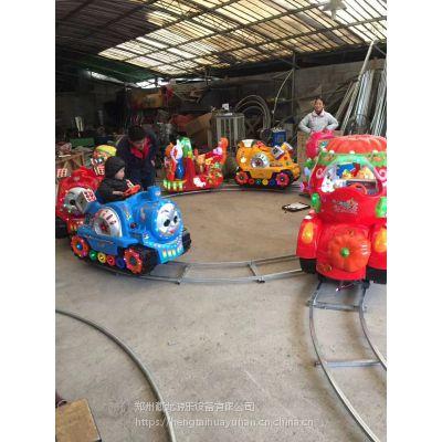 儿童电瓶轨道火车摇摇车 大型轨道多座电动摇摆机火车 12V电瓶儿童电动小火车