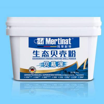 贝壳粉厂家-北京玛蒂耐特公司-贝壳粉
