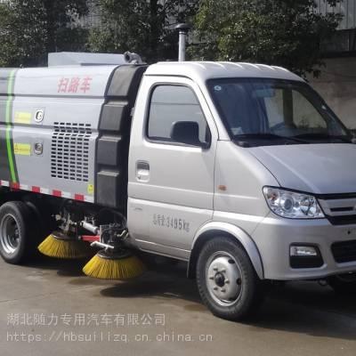 长安3方扫路车_长安小型扫路车_厂区专用扫路车_长安小型清扫车