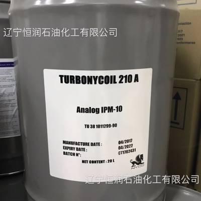 北方代理供应 Nyco HYDRAUNYCOIL FH19 航空脂