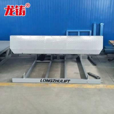 源头厂家定做电动液压升降台 仓储物流卸货平台 6吨固定式登车桥