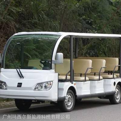广东玛西尔观光车厂家直销、新款观光旅游车厂家直销、四轮锂电观光车、景区电动观光车、