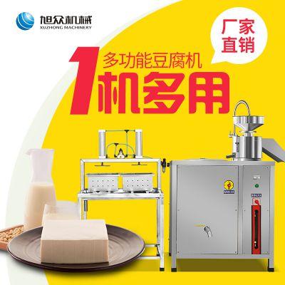 山东全自动豆腐机多少钱 旭众50kg商用嫩白豆腐成型机批发价格
