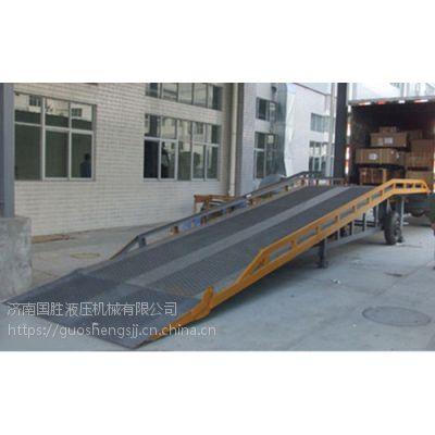 莱芜厂家移动式登车桥 叉车装卸货平台 集装箱卸货车 国胜厂家定做