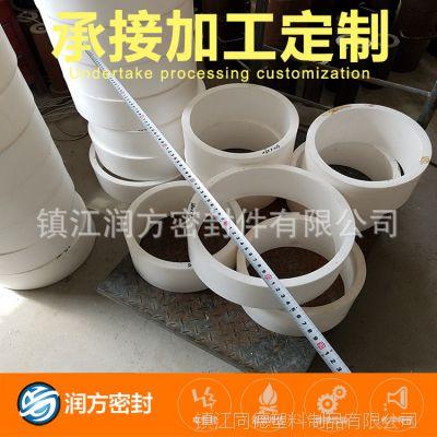 厂家加工定制四氟套黑白四氟管套大量供应聚四氟乙烯套规格齐全