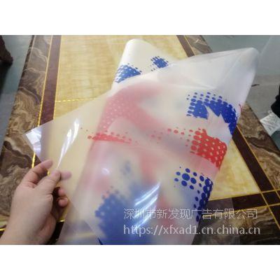罗湖定制玻璃贴花纸 自带不干胶 是居家理想的代理窗帘 新发现喷绘