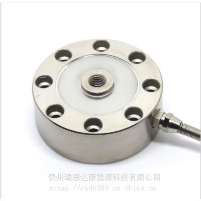 瑞思达康GH-4B轮辐式传感器试验机传感器称重传感器厂家直销称重模块