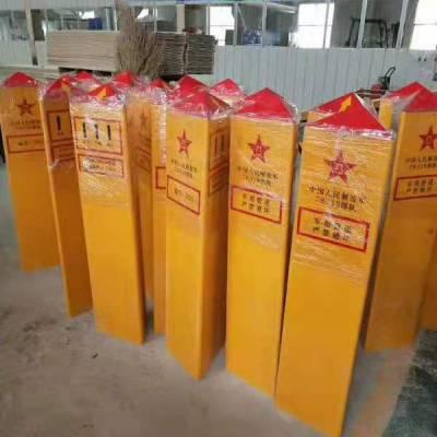 桂林铁路标志桩_玻璃钢铁路标志桩批发价格厂家新闻 管道标志桩价格