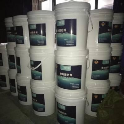 供应广州、深圳厂家直销密封固化剂硬化地坪——优惠多多+保质保量=您还在等什么呢?