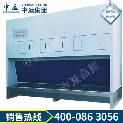 防爆型水帘式除尘机厂家直销 脉冲式工业集尘机 工业磨床集尘器