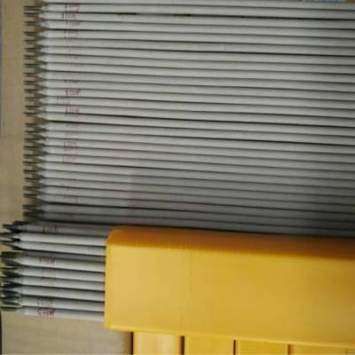 直销大西洋A412不绣钢焊条斯米克Cr26Ni21Mo2纯奥氏体不锈钢焊条