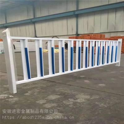 安徽护栏厂供应合肥城市道路护栏 马路中间机非交通隔离栏现货