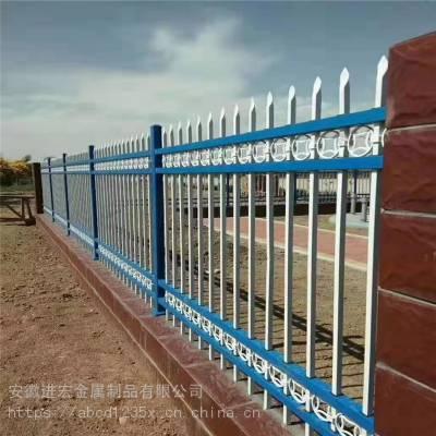 供应安装郑州小区别墅铁艺围墙护栏 景区道路绿化锌钢隔离栏河南护栏厂
