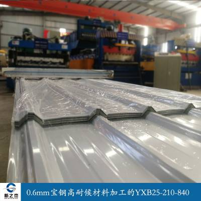 上海新之杰突破技术壁垒!可以压制304不锈钢YX25-210-840彩钢瓦