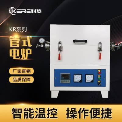 供应 管式炉 温度可定制 高温管式电阻炉 厂家直销