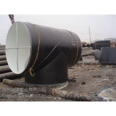 工程专用大口径碳钢三通厂家直供