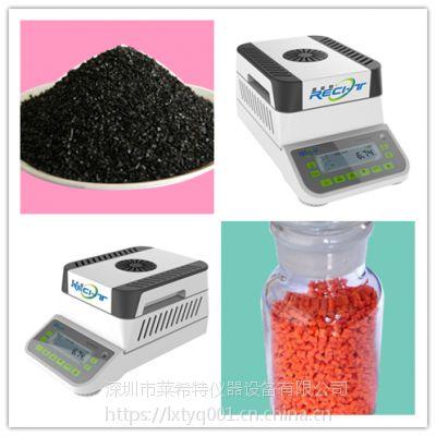 注塑专用塑胶水含量检测仪供应