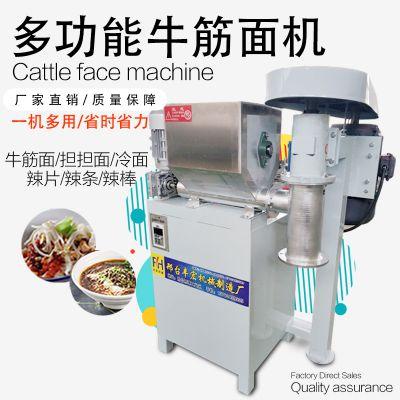 丰宏厂家直销家用牛筋面机商用辣条机拉面机械