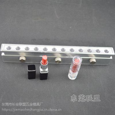 东莞口红模具厂 口红成型模具定做