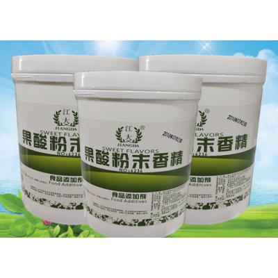 郑州豫兴果酸粉末香精价格 食品级 耐高温水溶 1公斤起订