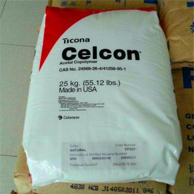 POM 泰科纳 Celcon MR90B 韧性好