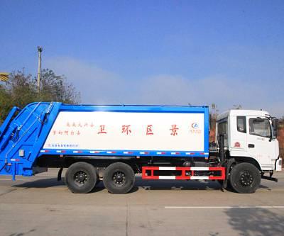 东风8吨压缩垃圾车性价比高-凯力专用汽车-东风8吨压缩垃圾车