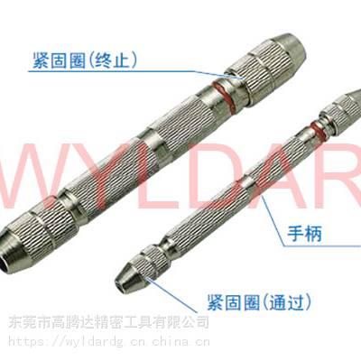 日本SK新泻精机针规夹PV-1B 1.500-2.000