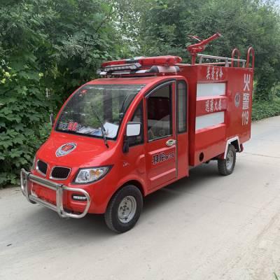 多功能电动消防洒水车生产厂家