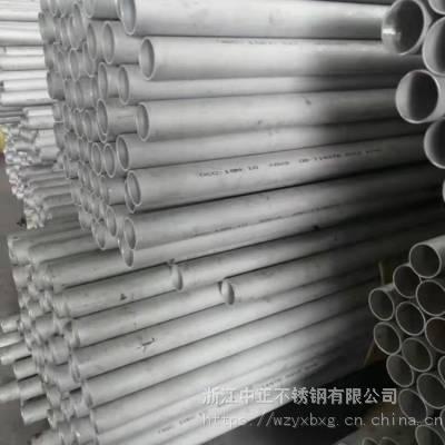 820*5 S30408不銹鋼焊接管 GB12771-2015執行標準