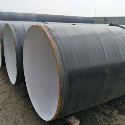 大庆饮水3PE防腐钢管 273螺旋钢管 可加工定制