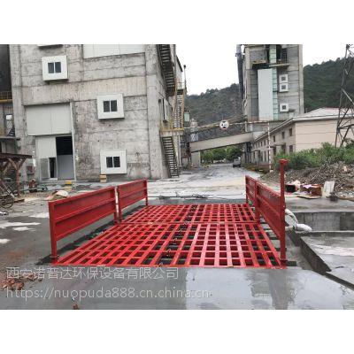 西安工地洗车台-用国标钢材,能长期使用,只需8888