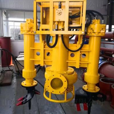 多功能 挖掘机船用抽渣泵JHW***产品
