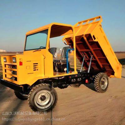 山东久沃直销四驱拖拉机 建筑工程四轮拖拉机