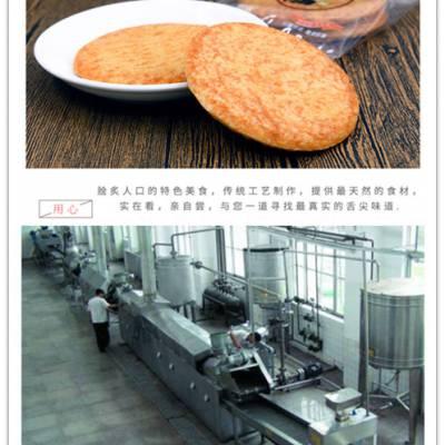 膨化食品香脆酱油饼单双螺杆挤压膨化机