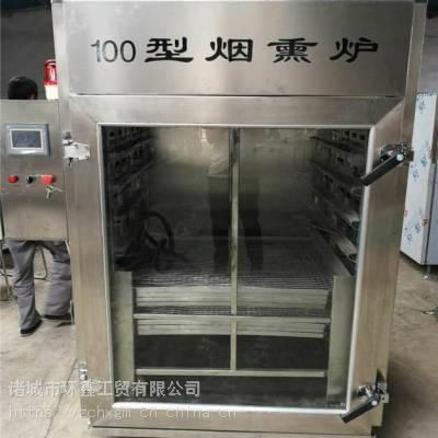 豆腐干烟熏机,豆腐干烟熏机器价格