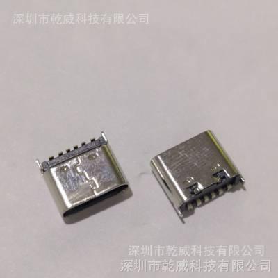 简易充电连接器TYPE-C/6P/180度立式贴片母座 短体长度L=5.0/L6.8