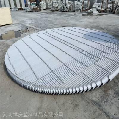 脱硫塔除雾器 平板式折流板式S型丝网式河北祥庆