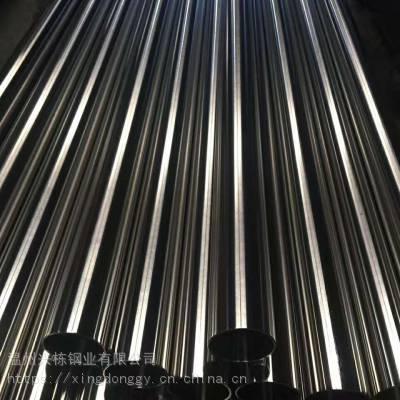 45*2 美标316L不锈钢管 自产卫生级管 内外光亮。可定做
