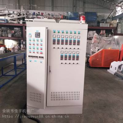 浙江宁波双螺杆造粒机 pp颗粒塑料造粒机 回收塑料造粒机