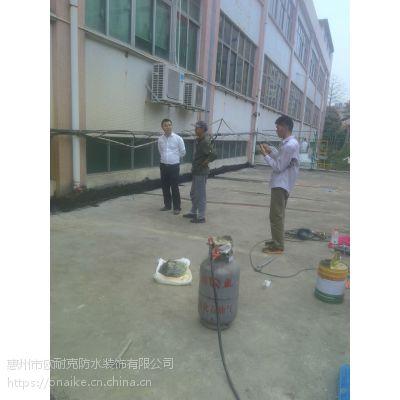 惠州市办公室漏水找哪家防水补漏公司比较划算/欧耐克防水品牌大、值得信赖