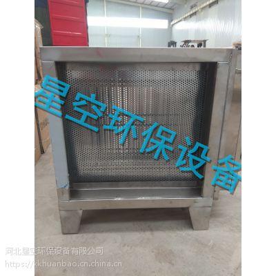 不锈钢低空排放油烟净化器设备无烟饭店厨房餐厅